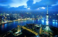 7 дней в Шанхае: захватывающее видео