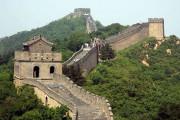 Великая Китайская стена на грани исчезновения
