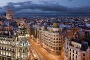 Путешествие по Мадриду