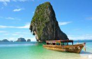 В Таиланде за курение могут арестовать