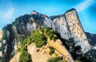 Гора Хуашань или Тропа смерти в Китае