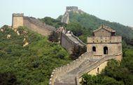 В башне Китайской стены обустроили люксовые апартаменты