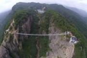 В Китае открыли стеклянный мост