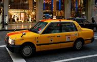Такси Токио напомнят пассажирам о забытых вещах