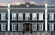 В Нидерландах есть отель, построенный в тюрьме