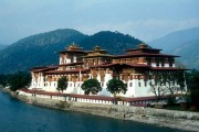 Бутан: путешествие в рай. Часть 1