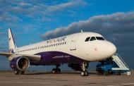 Из Киева в Грузию запустят новые рейсы